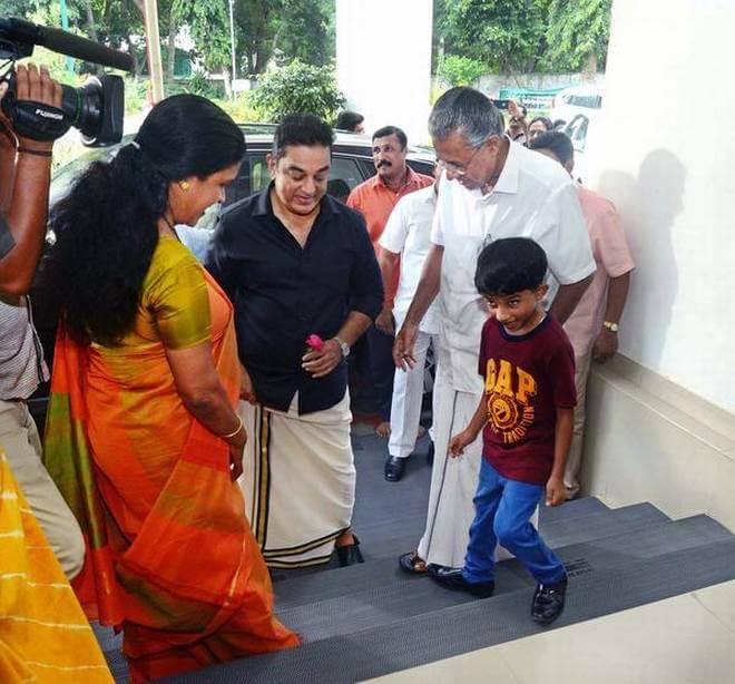 Pinarayi Vijayan With Kamal Hassan