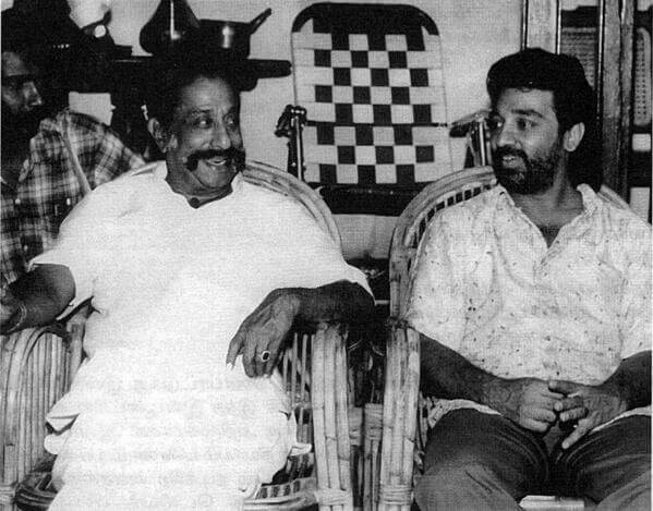 Kamal Haasan with Shivaji Ganesan
