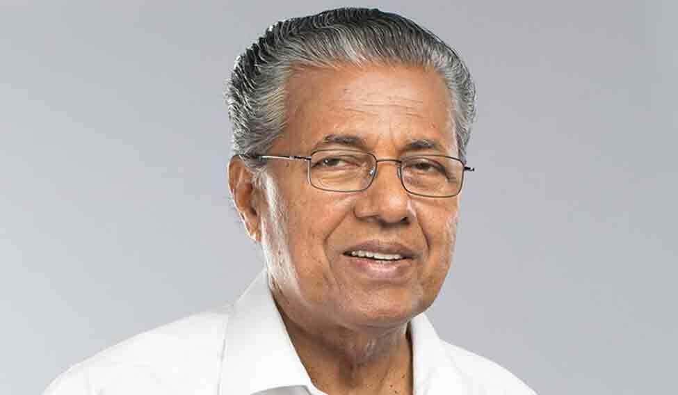 Pinarayi Vijayan Wiki
