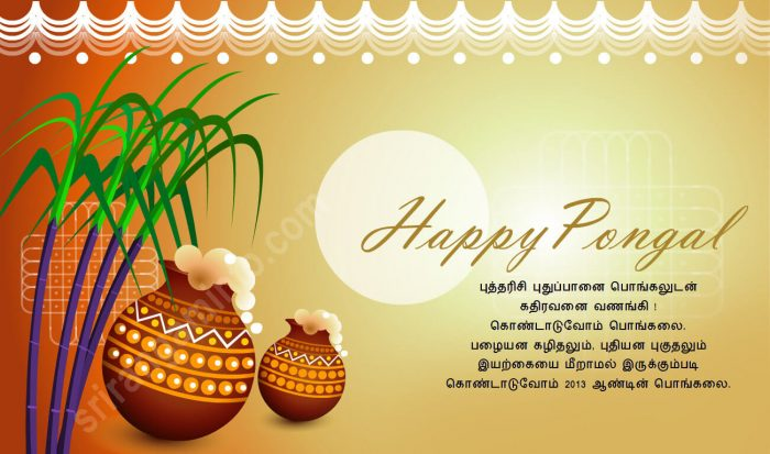 Happy Pongal Festival 2018