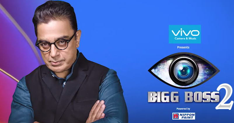 The most awaited Bigg Boss 2 Promo is out | Watch it Here