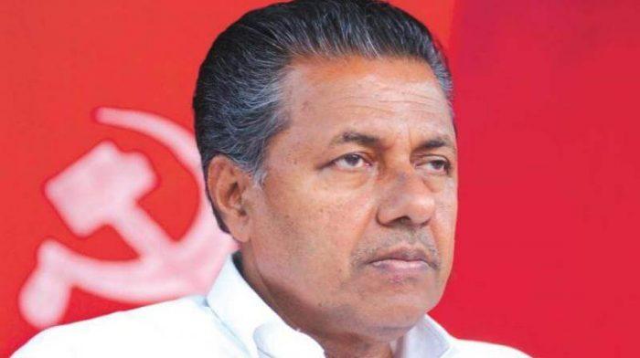 Pinarayi Vijayan Political Life