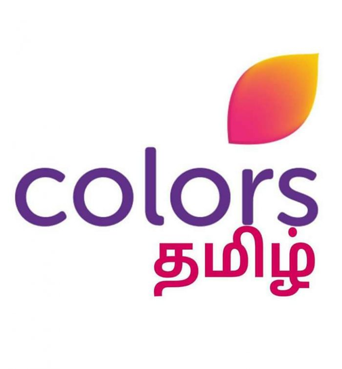 Colors Tamil Schedule
