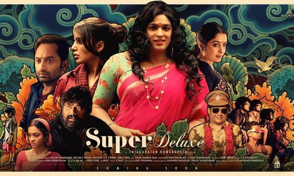 Super Deluxe Tamil Movie