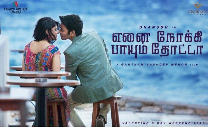 Enai Noki Paayum Thota Tamil Movie 2018
