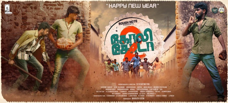 Image result for Goli Soda 2