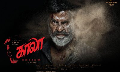 Kaala Tamil Movie