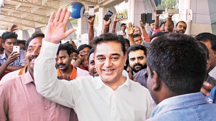 Kamal Haasan Party Launch