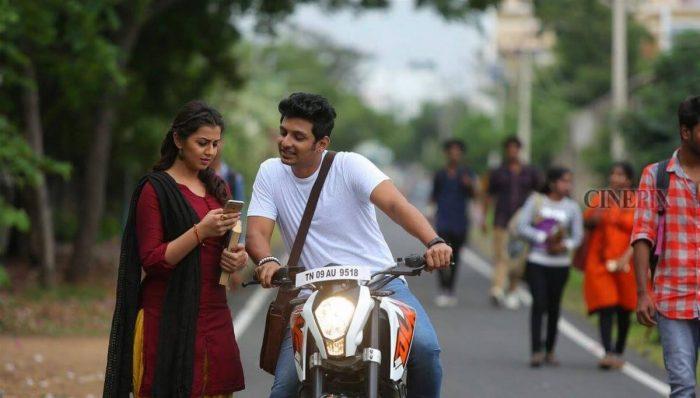 Kee Tamil Movie