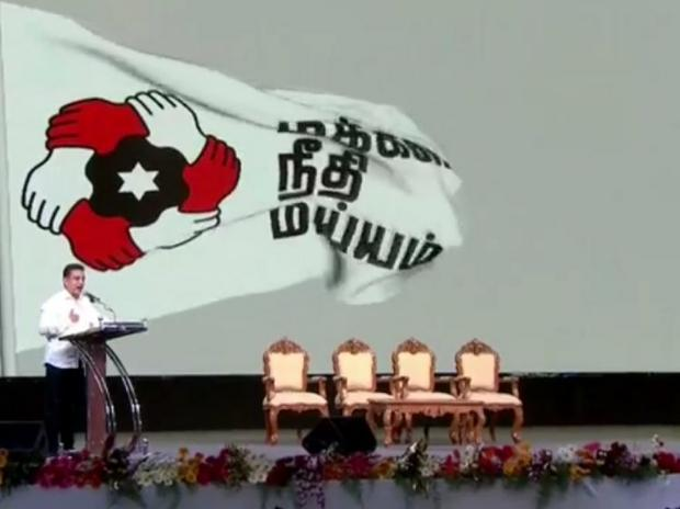 Makkal Needhi Maiam flag
