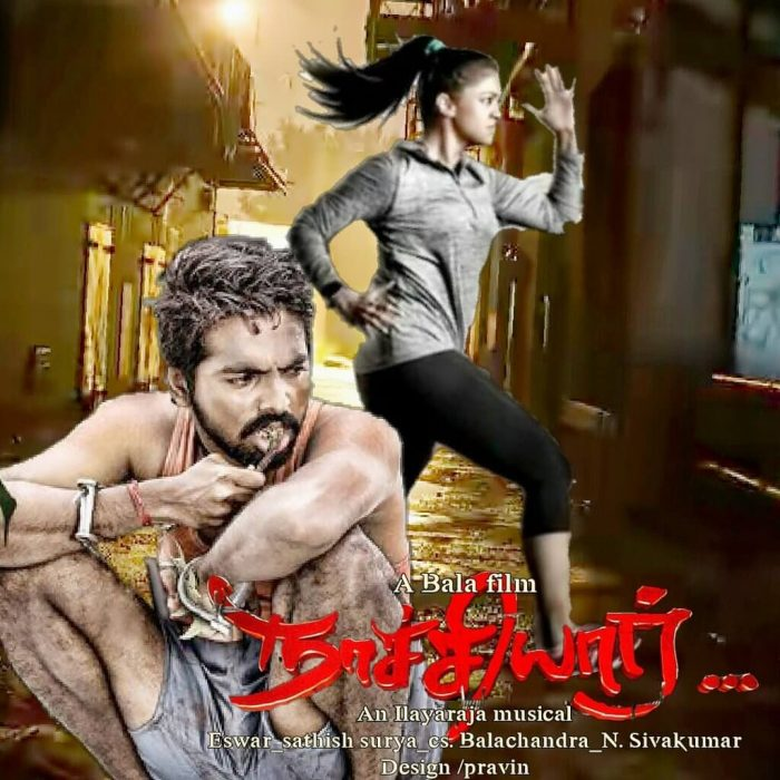 Naachiyaar Tamil Movie 2018