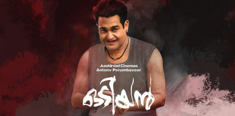 Upcoming Malayalam Movies