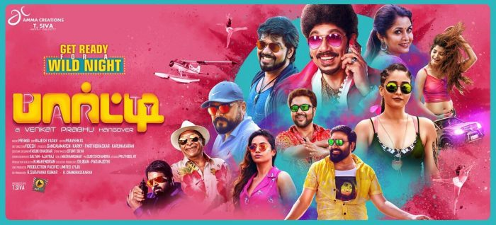 Party Tamil Movie