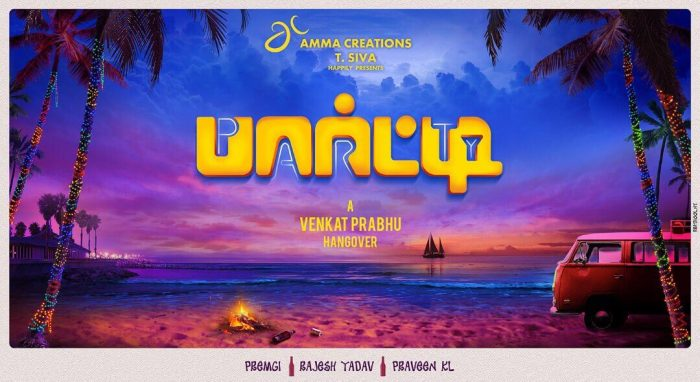Party Tamil Movie 2018