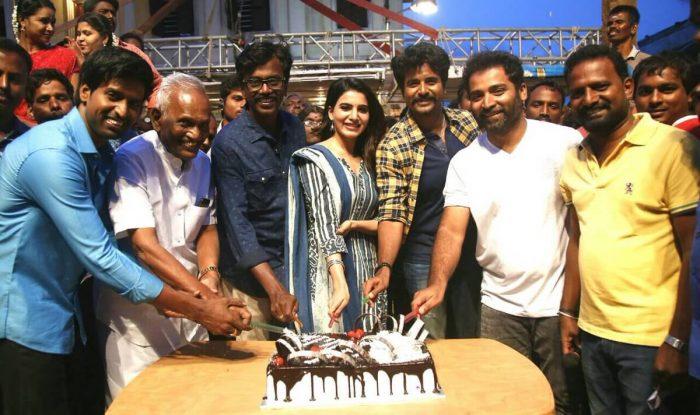 Seema Raja Tamil Movie