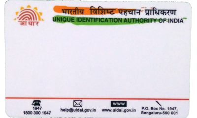 Aadhaar Card Center Near Me