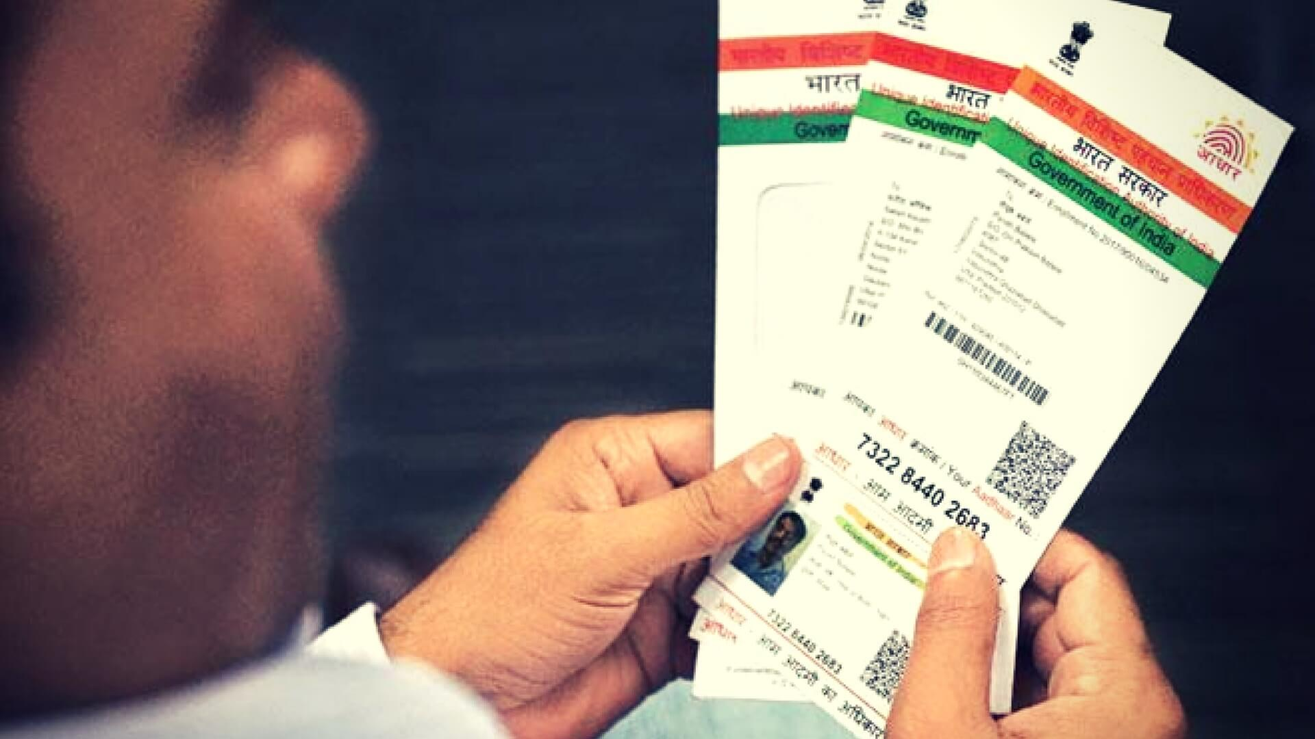 Aadhaar Card Online Registration