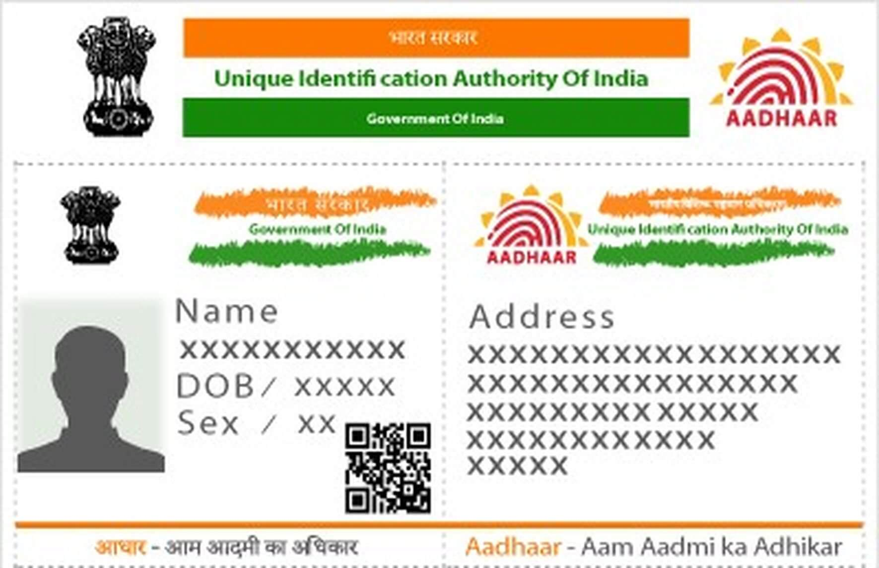 Aadhaar Card Corrections