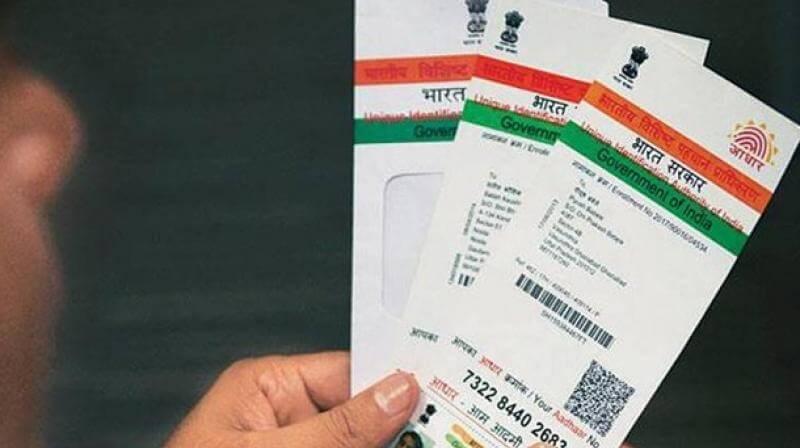 Aadhaar Card lost