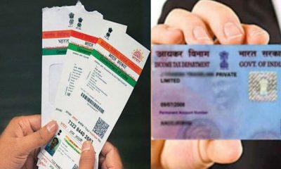 Link Aadhaar Card To PAN Card