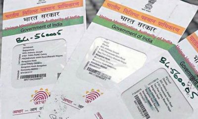 Download Aadhaar Card