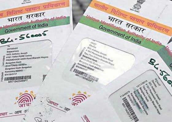 Download Aadhaar Card