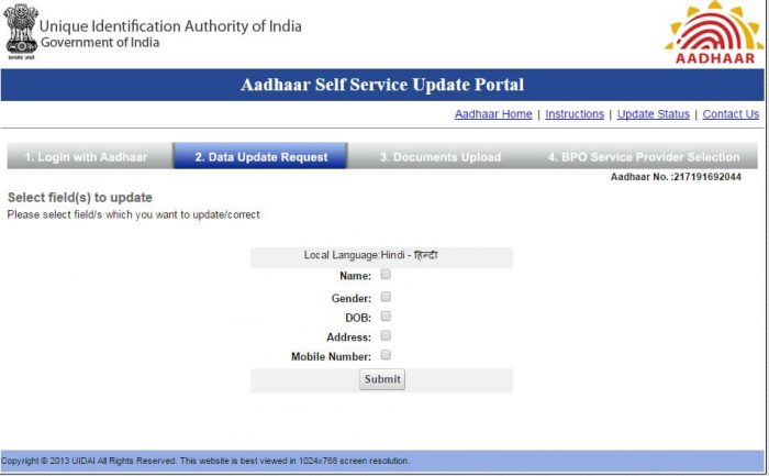 Aadhar Card Add Mobile number