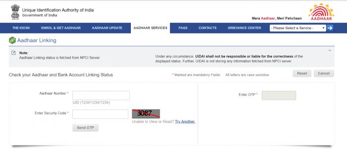 Aadhar Card link with Bank Account