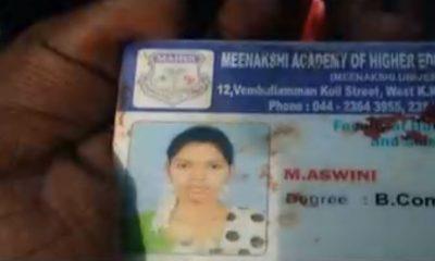 Aswini Murder Case