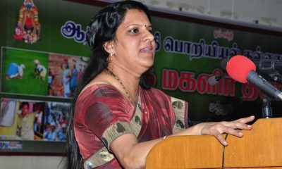 Bharathi Baskar Wiki