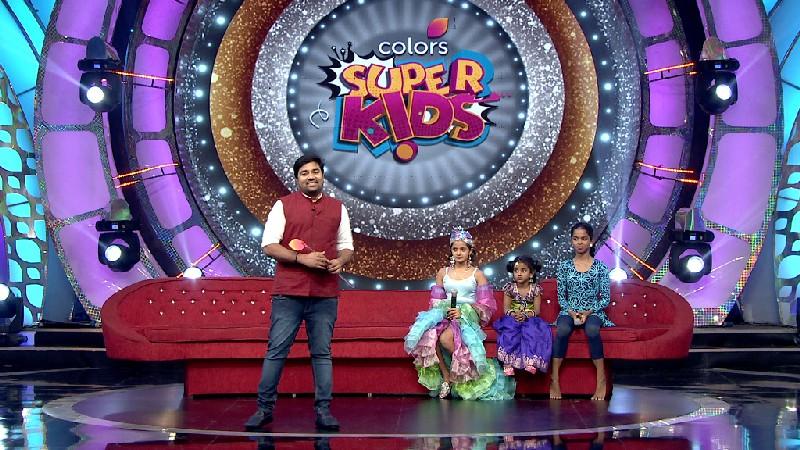 Colors Super Kids