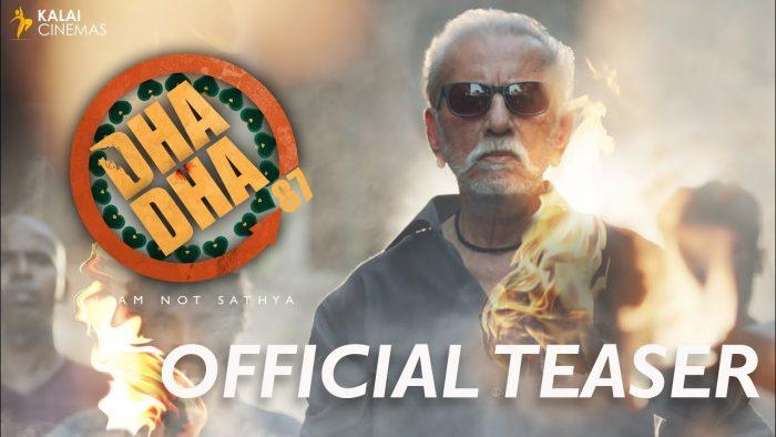 Dha Dha 87 Tamil Movie