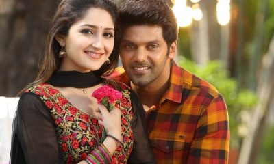 Ghajinikanth Tamil Movie