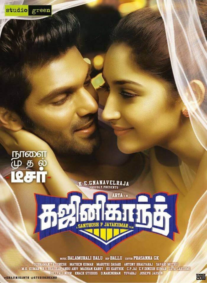 Ghajinikanth Tamil Movie 2018 | Teaser | Trailer | Songs