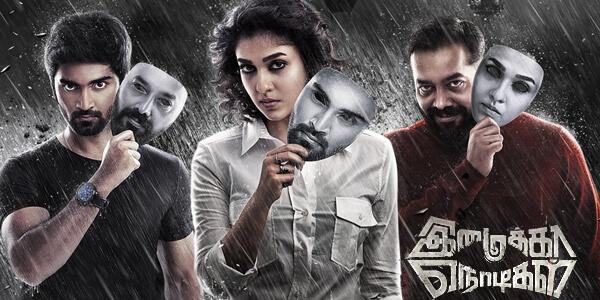 Imaikkaa Nodigal Tamil Movie 2018