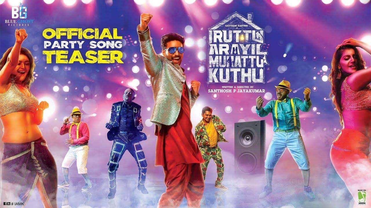 Iruttu Araiyil Murattu Kuththu Tamil Movie 2018 | Cast