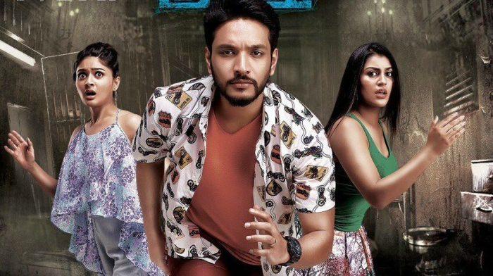 Iruttu Araiyil Murattu Kuththu Tamil Movie 2018