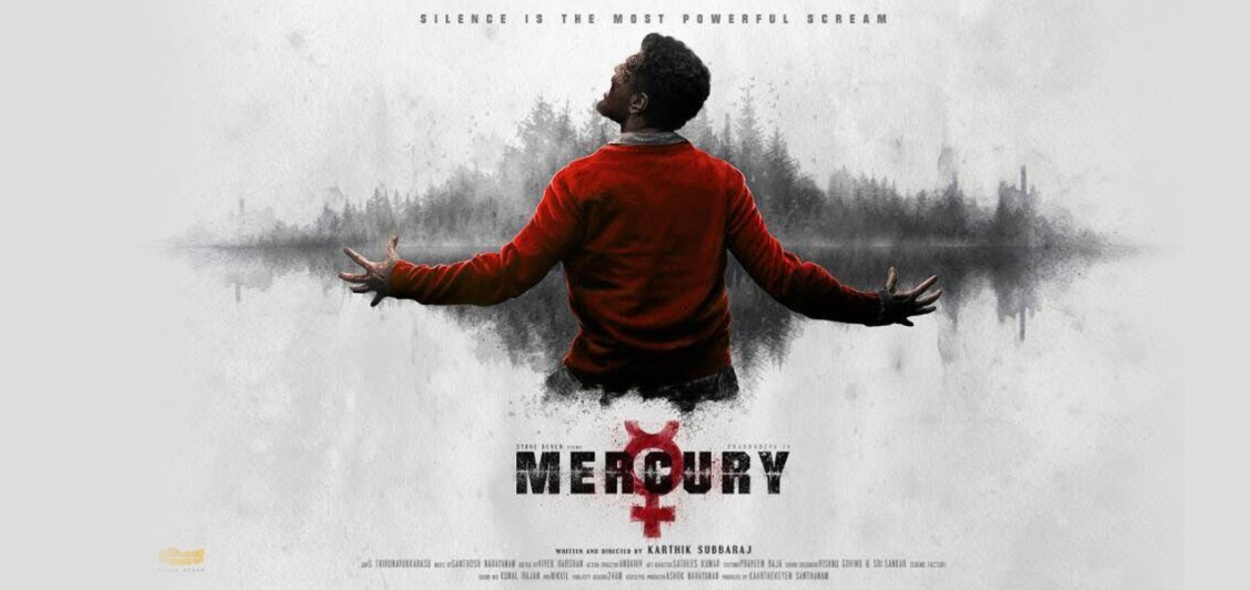 Mercury Tamil Movie