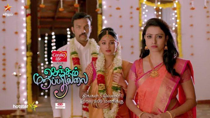 Nenjam Marappathillai Serial Cast & Crew
