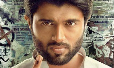 Nota Tamil Movie
