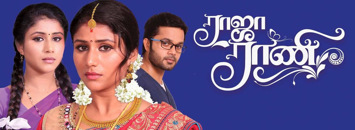 Raja Rani Serial Cast & Crew | Vijay TV