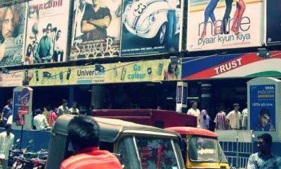 Tamil Nadu Theatres Strike