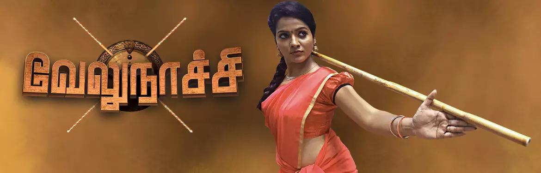 Velunachi Serial (TV Series) Episodes, Cast & Crew | Colors Tamil TV