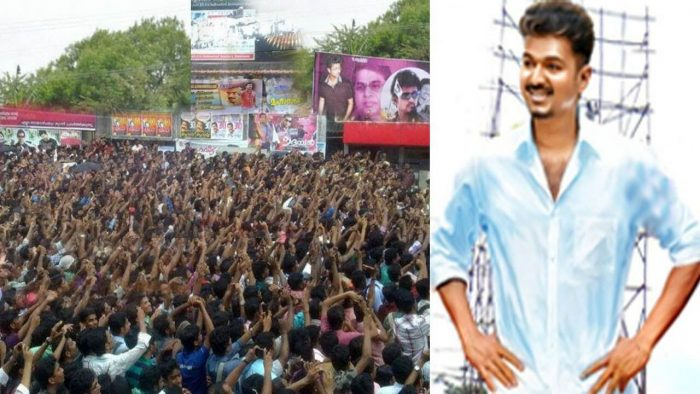 Vijay Fans Club