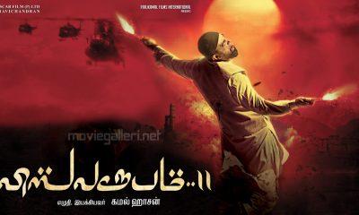 Vishwaroopam 2 Tamil Movie