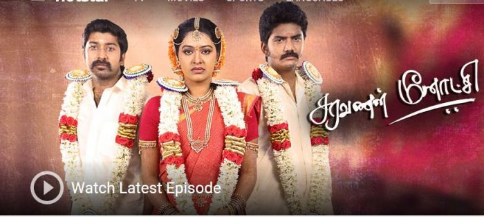 Saravanan Meenatchi Serial Cast & Crew   Vijay TV