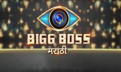 Bigg Boss Marathi