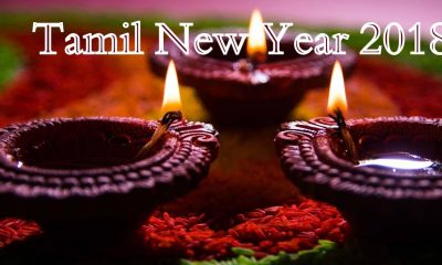 Happy Tamil New Year 2018