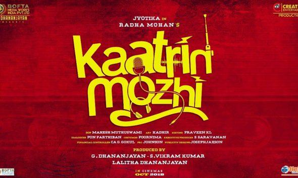Kaatrin Mozhi Tamil Movie 2018