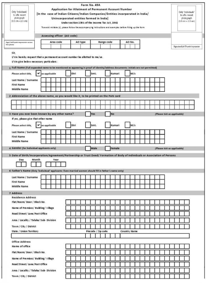 PAN Card Application Form 49A